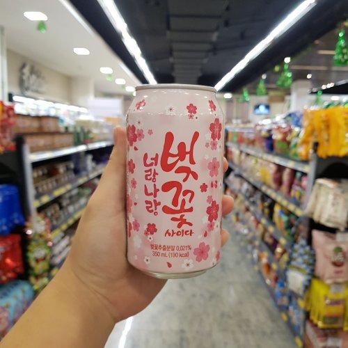 Bebida Cherry Blossom Soda - Flor de Cerejeira (Sakura) 350ml
