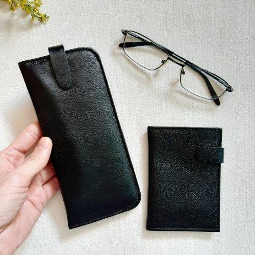 Carteira Pequena com Ímã + Porta Óculos - Preto