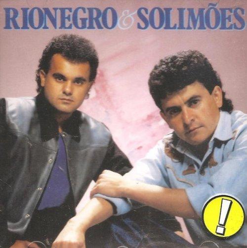 CD RIO NEGRO E SOLIMOES - RIONEGRO AND SOLIMÕES