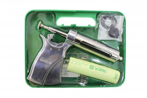 Seringa veterinária / Pistola de vacinação Walmur modelo W50